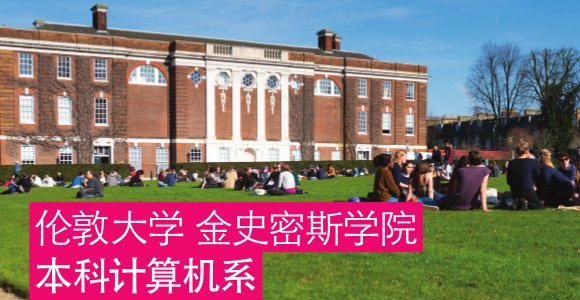 Computer Science at Goldsmiths, University of London
